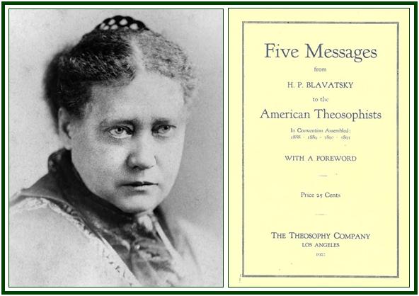 Пять посланий