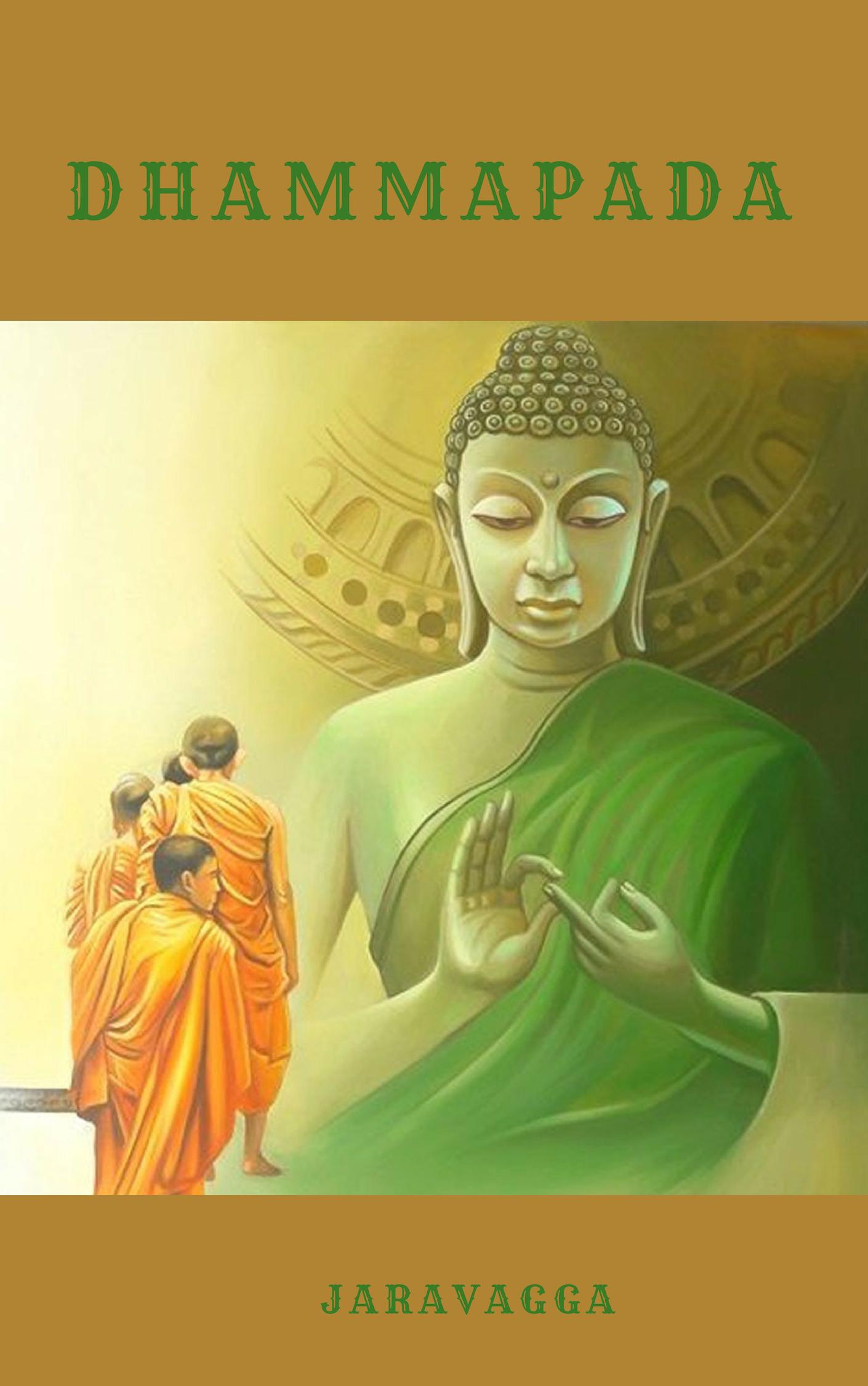 Дхаммапада Джаравагга