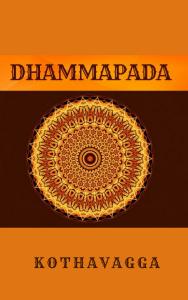 Дхаммапада Котхавагга