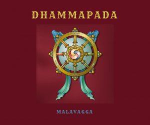 Дхаммапада Малавагга