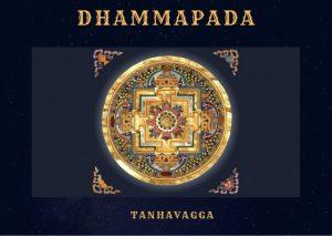 Дхаммапада Танхавагга