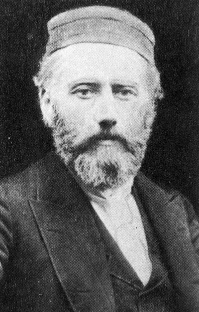 «Три Великие Идеи»  Уильям К. Джадж