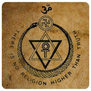 Теософский символизм Уильям Джадж