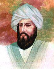 Суфизм II, часть 2, К. Г. А. Бьеррегаард