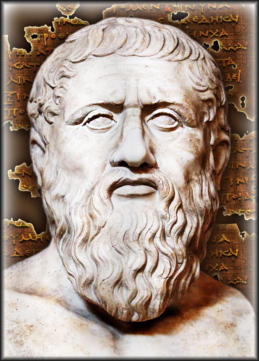 Портрет Платона на сердолике. Фульвий Урсиний