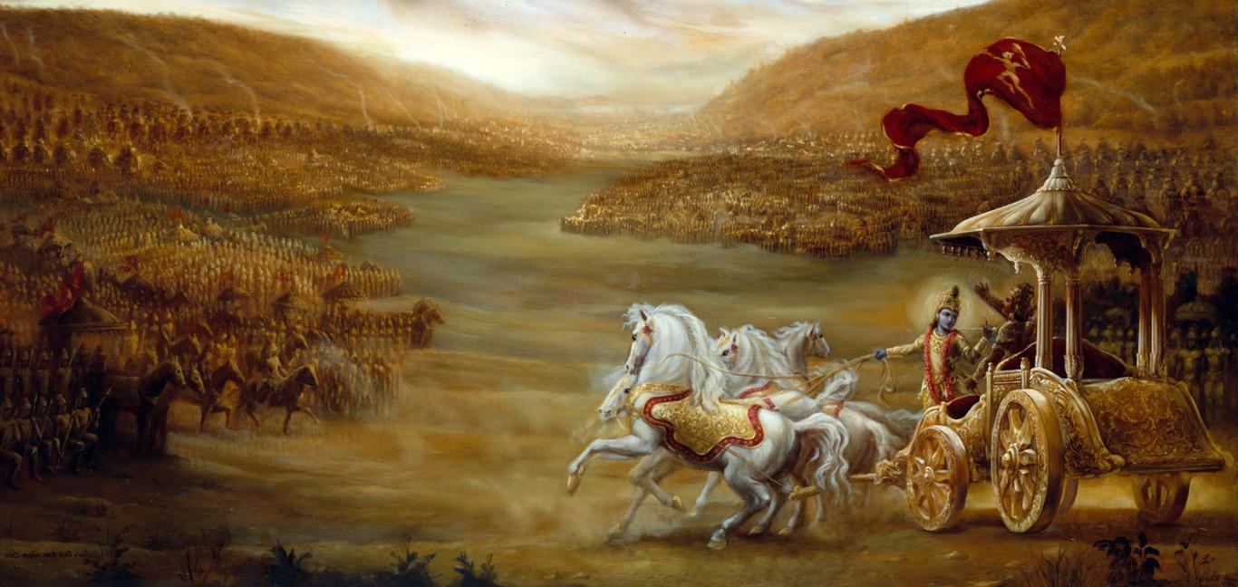 Бхагавад Гита X - Уильям Брегон (У. К. Джадж)