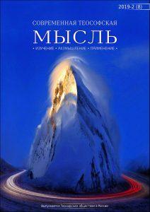 УПРЕКНУТЬ ИЛИ ВДОХНОВИТЬ? Павел Николаевич Малахов